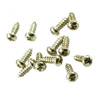 Picture of Trussrod Cover Screw  - Nickel